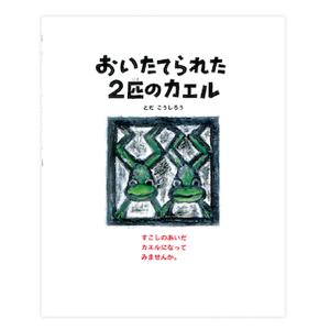 Shusaku_3