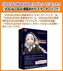 きずな あかり きずなあかり きづな きづなあかり ボーカロイド Vocaloid ボカロ ボカロマケッツ VOCALOMAKETS きずなほし 初音ミク 鏡音リン 鏡音レン 結月ゆかり ボイスロイド