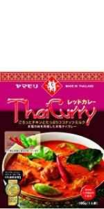 タイ産のマンゴーピューレをふんだんに使用したタイカレーです。マンゴーの甘酸っぱさとたっぷりココナッツミルクのコクが溶け合ったまろやかな味わいが特徴です。具材はごろっと大きな鶏肉が入っています。