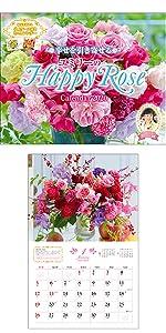 幸せを引き寄せるユミリーの Happy Rose Calendar 2020
