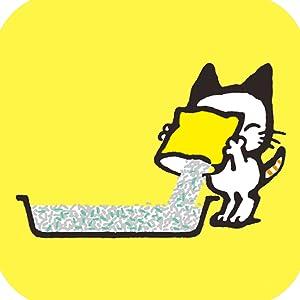 ペット猫砂鉱物オシッコ消臭抗菌固まる