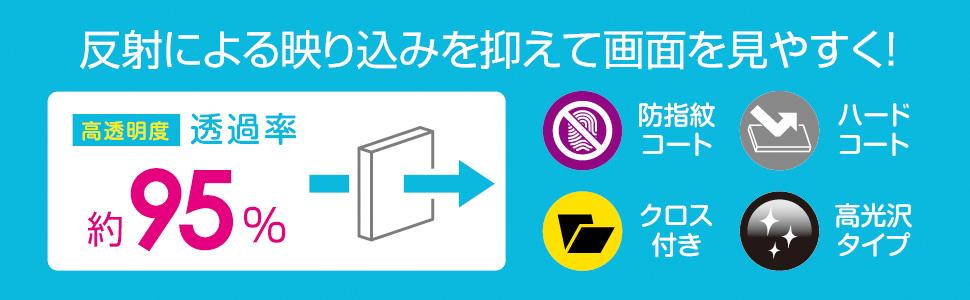 フィルム 保護 SWITCH Lite 液晶 空気 日本 反射