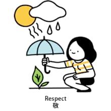 respect for tea