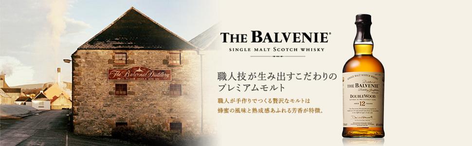 バルヴェニー 12年 ダブルウッド スコットランド シングルモルトウイスキー ウイスキー