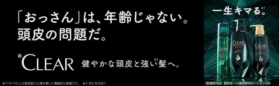 Corona_Men_970x300.JPG