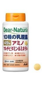 ディアナチュラ ベスト49アミノ マルチビタミン&ミネラル 200粒 (50日分)