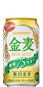 金麦〈糖質75%オフ〉