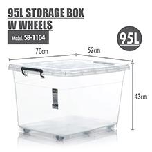 Multipurpose HOUZE - 95L Storage Box