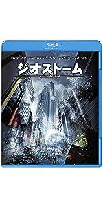 【Amazon.co.jp限定】ジオストーム ブルーレイ&DVDセット(2枚組)(オリジナルステッカー付)