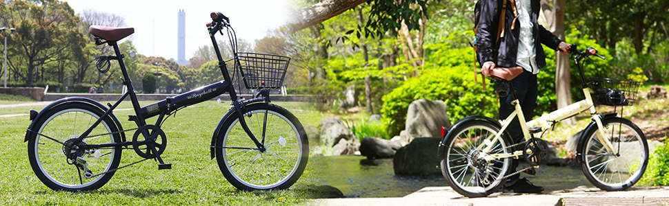 FB-206R 折りたたみ自転車