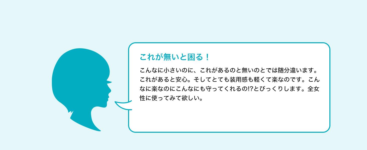 User's voice4