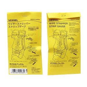 ベッセル(VESSEL) ワイヤーストリッパー 単線用A 3000A