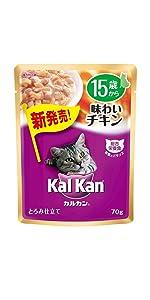 高齢猫用 15歳から 味わいチキン