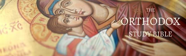 Orthodox Study Bible Icon Jesus Mary St Athanasius Acadhvemy