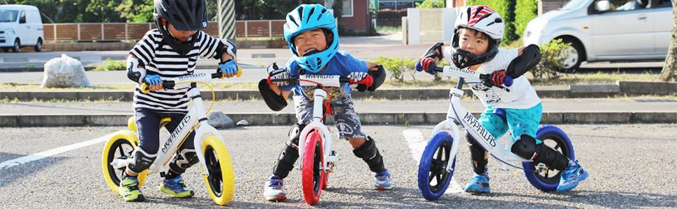 自転車 子供 こども 幼児