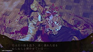 PS Vita ホラー アドベンチャー エクスペリエンス 剣の街の異邦人 死印 夜廻 流行神 かまいたちの夜