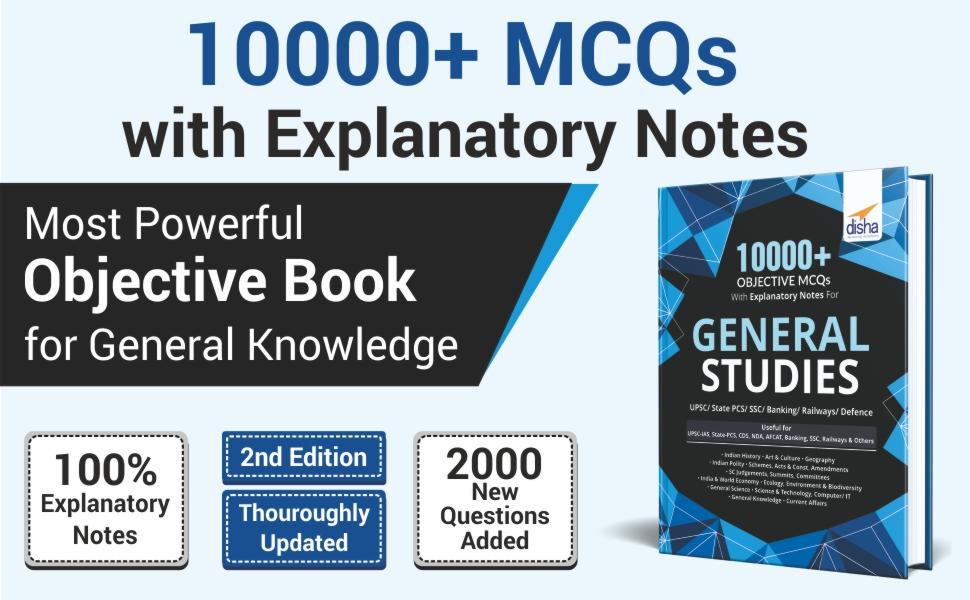 10000+ Objective MCQs