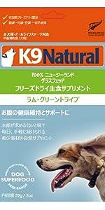 トライプ 胃腸 ケア 犬 よく食べる
