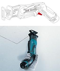 マキタ 充電式レシプロソー