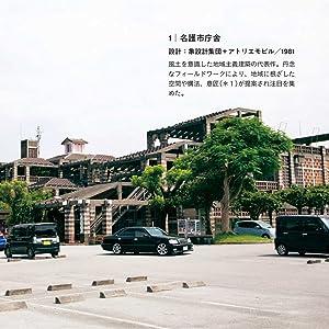 okinawa19