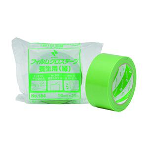 フィルムクロステープ 養生用 半透明 透明 白 緑 養生テープ ニチバン