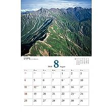 日本の山 登山