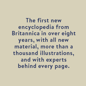 new encyclopedia all new material illustrated experts information kids children child
