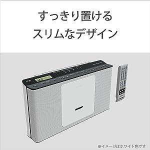 幅約31.8cm×高さ約17.2cm×奥行き約7cmのスリムサイズなので、リビングやデスクトップなどにもすっきりと収まります。