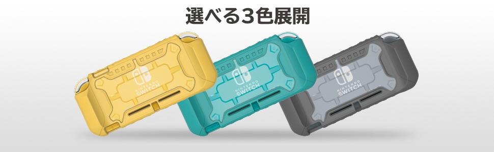 タフプロテクター for Nintendo Switch Lite クリア×グレー