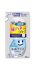 ルック ルックプラス まめピカ まめぴか トイレ 掃除 尿はね 床 壁 おしっこ 抗菌 トイレ掃除 便器