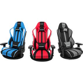 座椅子,赤,グレー,グレイ,青