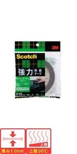 3M スコッチ 強力両面テープ ダッシュボード 塩ビ用 15mm×3m SCV-15