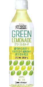 C1000  グリーンレモネード