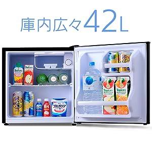 たっぷり入る42Lアイリスオーヤマ 冷蔵庫 42L 小型 静音 1ドア NRSD-4A-B