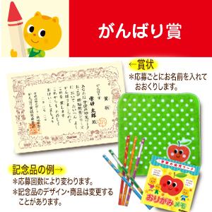 はじめてのおけいこ04-3