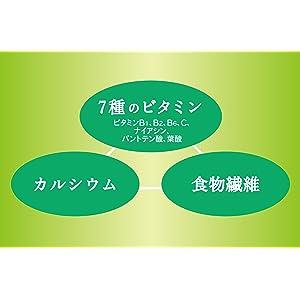 【Amazonオリジナル】Happy Belly 国産 三種のこだわり青汁乳酸菌プラス