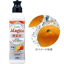 フルーティオレンジの香り