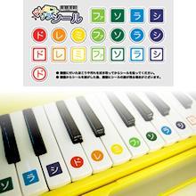鍵盤 ハーモニカ ピアニカ PIANICA ヤマハ YAMAHA ピアノ 鈴木 スズキ SUZUKI ホーナー 学校 授業 入学 準備