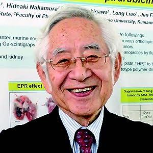 前田浩,熊本大学名誉教授