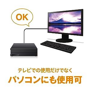 パソコンOK