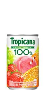 トロピカーナ,Tropicana,エッセンシャルズ,essentials,No.1,管理栄養士推奨,栄養補給,100%,果汁,ジュース,フルーツブレンド,オレンジ,グレープ,桃,ピーチ,いちご