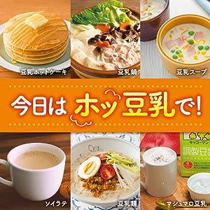 豆乳 キッコーマン 豆乳飲料 豆乳大豆 無調整 調製 大豆飲料 カゴメ グリコ マルサン