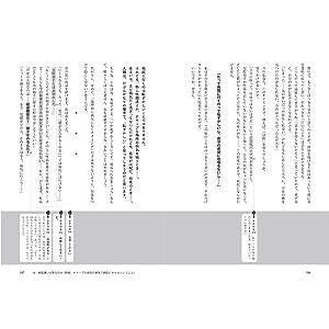 病理医ヤンデル Dr.Yandel 病理医 病院選び 市原真 Twitter 「いち病理医のリアル」 「症状を知り 病を探る」 ヤムリエ(病 病院選びのソムリエ) フラジャイル 医者初のライフハック