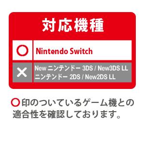 ○印のついているゲーム機との適合性を確認しております。