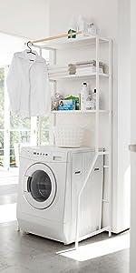 山崎実業 洗濯機収納 ハンガーバー付き ランドリーラック ランドリーシェルフ タワー ホワイト 約W75XD48XH19 3605