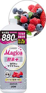 チャーミーマジカ 酵素プラス フレッシュピンクベリーの香り