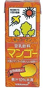 マンゴー マンゴーオレ マンゴー豆乳 豆乳マンゴー まんごー