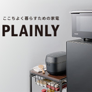 PLAINLY オーブンレンジ RE-WF18A