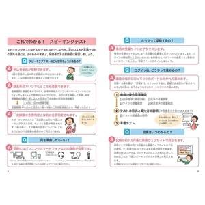 英検 5級