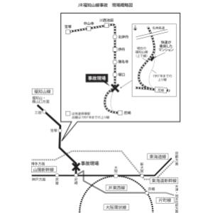 JR福知山線事故 現場概略図
